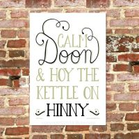 North East Calm Doon Tea Towel