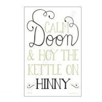 Calm Doon Tea Towel
