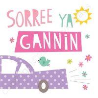 Mackem Card - Sorree Ya Gannin