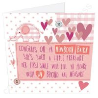 Geordie Poetry New Baby Card