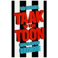 Taak Of The Toon Book