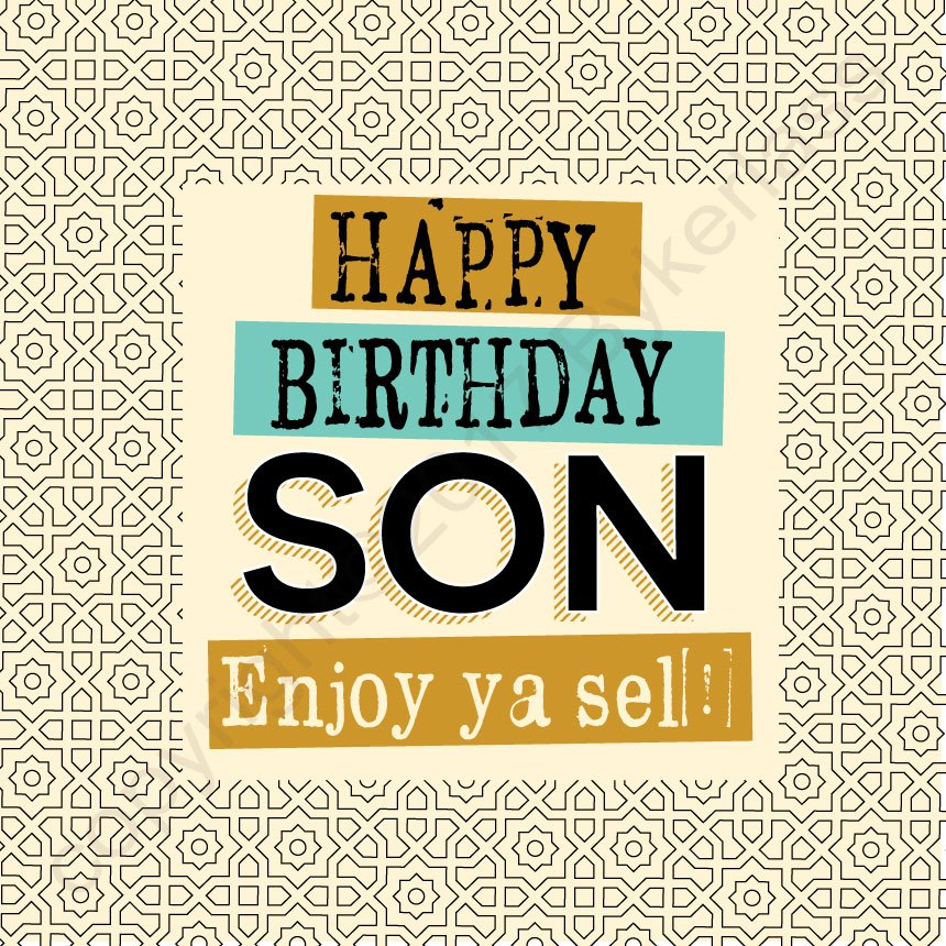 Super Geordie Card Happy Birthday Son North East Gifts Personalised Birthday Cards Paralily Jamesorg
