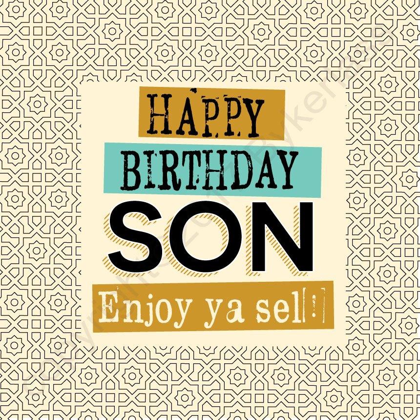 Marvelous Geordie Card Happy Birthday Son North East Gifts Personalised Birthday Cards Cominlily Jamesorg